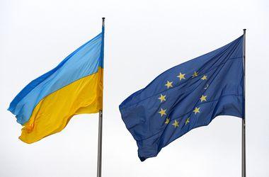 ЗСТ между Украиной и ЕС заработает 1 января 2016 года - МИД