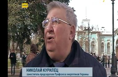 Шахтеры весь день  митинговали  в  правительственном квартале Киева