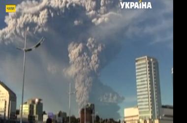 Розовое облако дыма затянуло небо на юге Чили