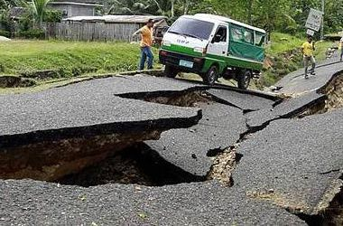 В Азии произошло еще одно землетрясение
