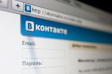 """Из """"ВКонтакте"""" с 1 мая будут активно удалять пиратскую музыку"""