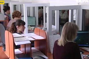 20-ти тысячам украинских пенсионеров сняли 15% от выплаты