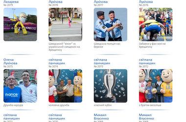 Розыгрыш поездок во Францию и ценных призов: вышли фото с Евро-2012 до 4 мая!