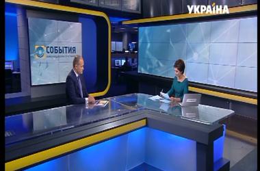 Максим Тимченко: Сегодня самая важная задача всех сторон – стабилизировать ситуацию в энергетике