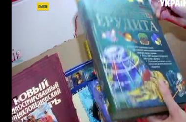 """В Киеве завершился первый этап акции """"100 тысяч книг для сельских библиотек"""""""