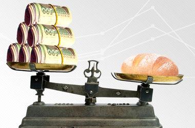 Инфляция в Украине резко ускорилась до 45,8% - НБУ