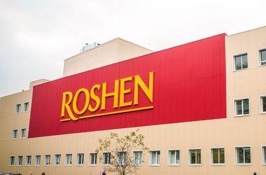 """В """"Рошен"""" сообщили об аресте имущества липецкой фабрики"""