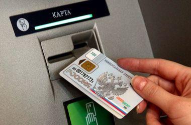 Российская платежная система дала серьезный сбой