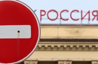 Признание России страной-агрессором распространяется по всей Украине