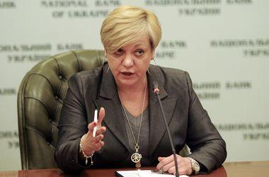 НБУ пополнил валютные резервы на $70 млн