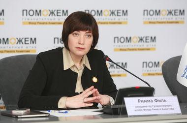 "Пресс-брифинг: ""Итоги работы Гуманитарного штаба Рината Ахметова в апреле и планы на май"""
