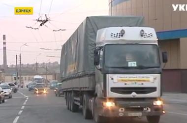 В Донецк прибыла финальная в апреле колонна гуманитарного рейса Рината Ахметова