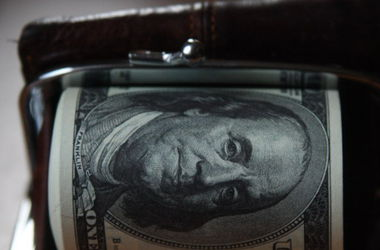 Курс доллара НБУ рухнул на 1,22 грн