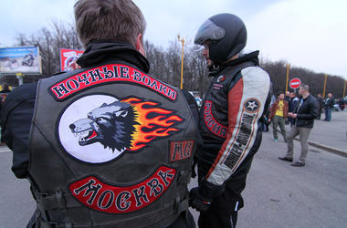 Суд Германии принял решение депортировать одного из российских байкеров
