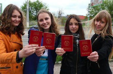 """В """"ЛНР"""" начали выдавать """"паспорта"""""""