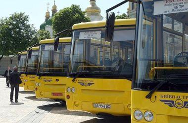 В Украине отменили госрегулирование тарифов на пассажирские перевозки