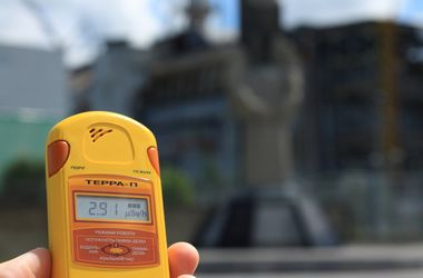 В ГСЧС отчитались об уровне радиации в Киеве, Чернобыле и на ЧАЭС