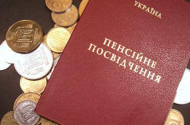 """Пенсионная реформа: Украине предлагают """"немодную"""" накопительную систему"""