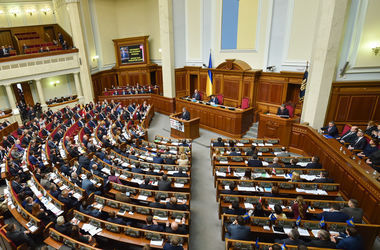 Верховная Рада соберется на торжественное заседание 8 мая