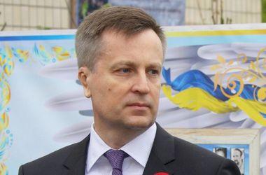 На праздники в Украине вводится усиленный режим безопасности – Наливайченко