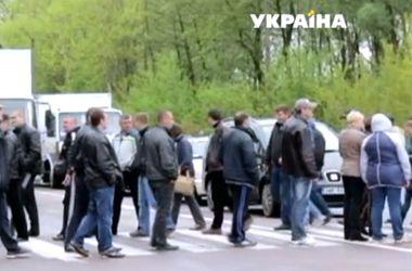Довели: шахтеры перекрыли трассу Ковель-Львов