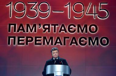 Порошенко: Украина солидарна со всем миром в День памяти и примирения