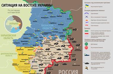 """Самые """"горячие"""" точки Донбасса 9 мая: интерактивная карта боев и обстрелов"""