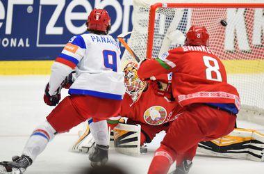 Россия уничтожила Беларусь на хоккейном чемпионате мира