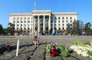 Одесские правоохранители не нашли взрывчатку в Доме профсоюзов