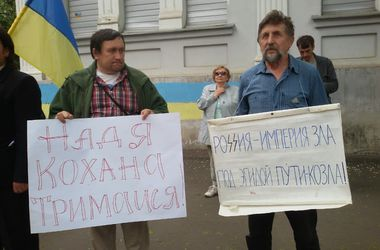 В Харькове пикетировали консульство России