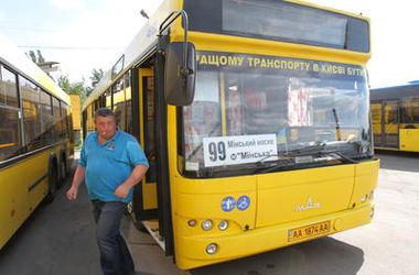 Как работает новое приложение по отслеживанию киевского транспорта
