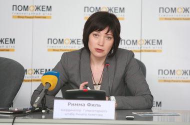 Пресс-брифинг координатора Гуманитарного штаба Риммы Филь