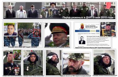 """Милиция показала """"ряженых"""" уголовников, руководивших парадом в Донецке 9 Мая"""