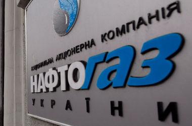 """Рада позволила """"Нафтогазу"""" оставлять потребителей-банкротов без газа"""