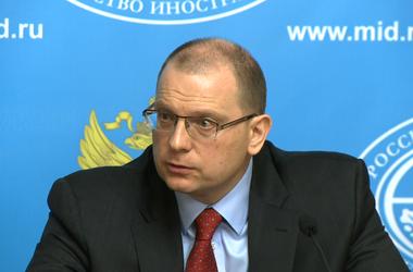 В МИД РФ не знают, сколько российских граждан погибло на Донбассе