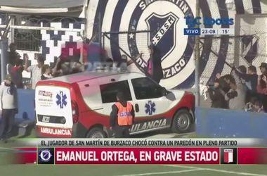 В аргентине умер футболист, ударившийся головой о стену вокруг поля