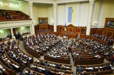 Верховная Рада повысила соцзащиту отдельных категорий ветеранов войны