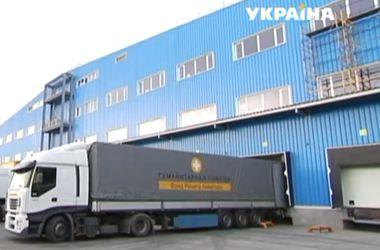 Гуманитарный штаб Ахметова выдал 3 миллиона продуктовых наборов жителям Донбасса