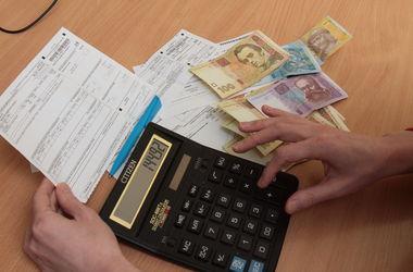 Субсидии будут получать 25% украинцев - Минсоцполитики