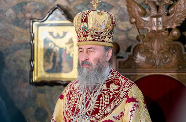 <p>Митрополит Онуфрий. Фото: news.church.ua</p>