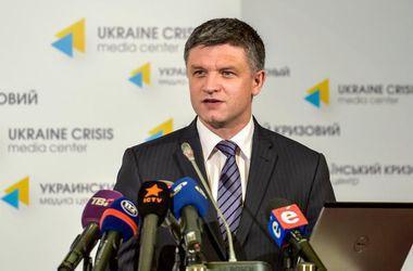 Украина планирует к 2017 году очистить финансовую систему от неплатежеспособных банков – Шимкив