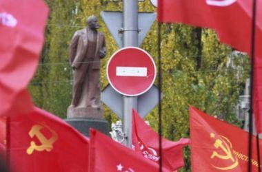 За гимн СССР - 5 лет тюрьмы: декоммунизация в цифрах и фактах