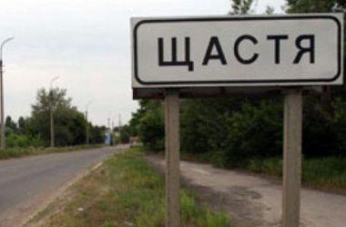 Военные РФ попали в плен, пытаясь захватить стратегический объект