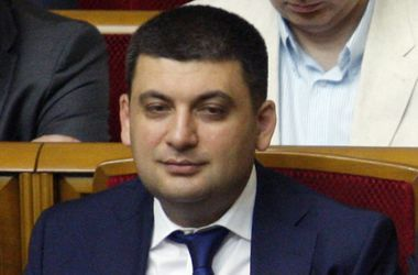 Гройсман обещает обнародовать фамилии всех депутатов-прогульщиков