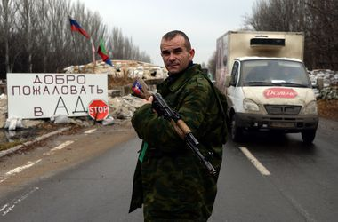 Украинские военные показали позиции боевиков