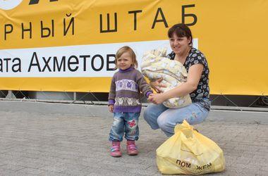 Выдача гуманитарной помощи для детей на Донбасс Арене