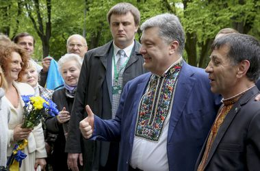 Рижский саммит: ЕС не определился с безвизовым режимом для Украины, но поможет деньгами