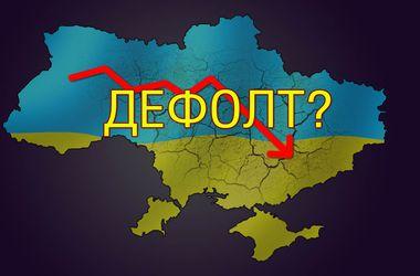 Рост цен, холодные батареи, падение гривны. Что ждет украинцев в случае дефолта