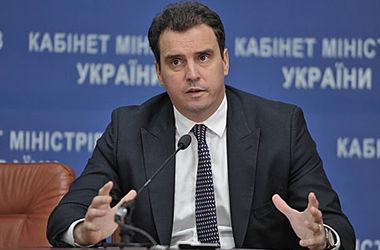 Абромавичус предложил повысить зарплаты руководителям госпредприятий