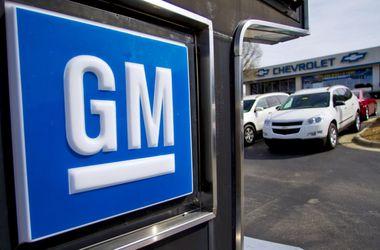 General Motors �������� ��������� ����� �� ����������� ������ �����